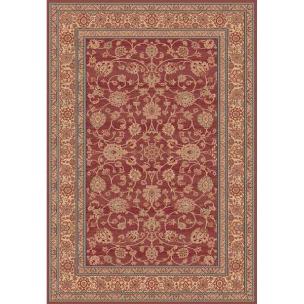Kusový koberec Royal 1637-525