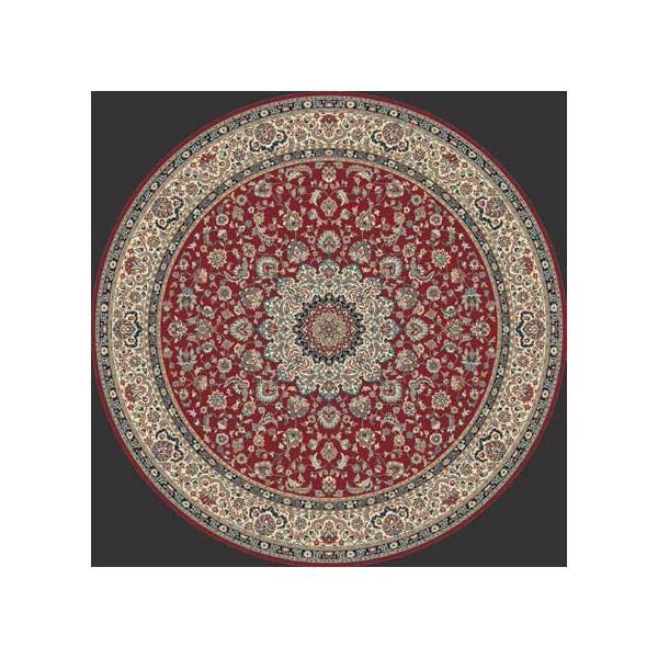 Lano luxusní orientální koberce Kusový koberec Kasbah 12217-474 kruh, kusových koberců Ø 170% Červená - Vrácení do 1 roku ZDARMA vč. dopravy