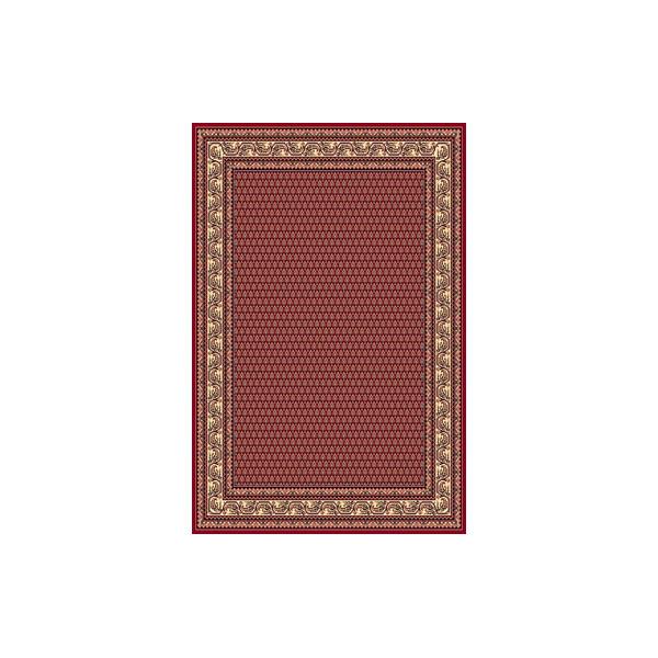 Sintelon koberce Kusový koberec Practica 26 CPC, 200x300 cm% Červená - Vrácení do 1 roku ZDARMA vč. dopravy