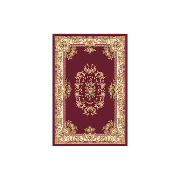 Sintelon koberce Kusový koberec Solid 01 CCC, 200x300 cm% Červená - Vrácení do 1 roku ZDARMA vč. dopravy