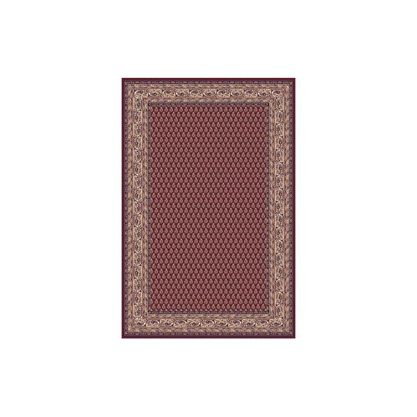 Sintelon koberce Kusový koberec Solid 03 CPC, 200x300 cm% Červená - Vrácení do 1 roku ZDARMA vč. dopravy
