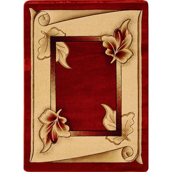 Kusový koberec Adora 7014 B