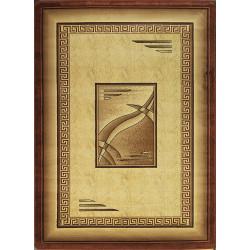 Kusový koberec Diamond 5275 V